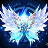 永恆奇蹟 大型ARPG魔幻動作手游 1.0.0