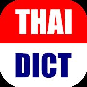 ThaiDict Thai - English, English - Thai Dictionary 1.0