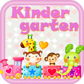 Kindergarten 1.0