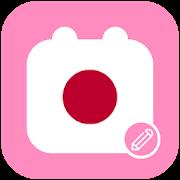 日本のカレンダーメモ 1.0.3