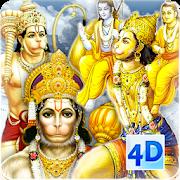 4D Hanuman Live WallpaperJust Hari NaamPersonalization