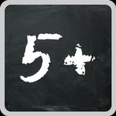 Школьные вопросы | Викторина 3.4.6z