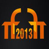 IFFI 2013