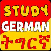 Study German Tigrinya Vocabulary ትግርኛ [easy way] 1.2