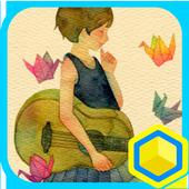 노래해 : 카카오홈 테마 3.0