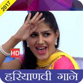 Top 47 Apps Similar to Sapna Choudhary Vedios in HD
