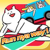 Run nya way ! 1