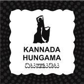 Kannada Hungama 1.0