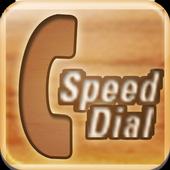 Speed Dial Wood Widget AD 1.0
