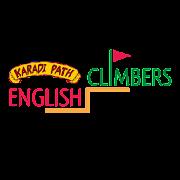 English Climbers 1.0