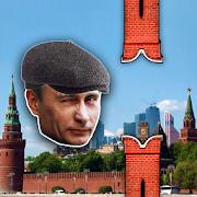 Flappy Putin - Hardbass Gopnik 1.1.3
