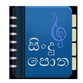 Sindu Potha Original 3.2