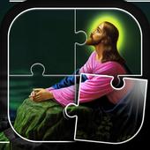 God and Jesus Jigsaw Puzzle 5.3