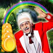 Game uncle Shakshak 1.010