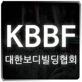 대한보디빌딩협회(공식 어플리케이션) 1.0.3