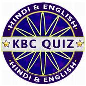 KBC 2018 - 2019 Quiz 4.0