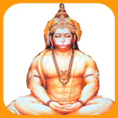 Pictorial Hanuman Chalisa 1.1