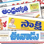 Telugu News Papers Online 1.0.4
