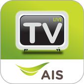 AIS Live TV 5.44