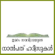 Dua Malayalam - മലയാളം ദുആകൾ 11 0 APK Download