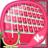 Watermelon Keyboard 3.0.8
