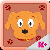 Sweet Puppy Keyboard 1.1