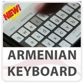 Armenian Keyboard Lite 1.0.3
