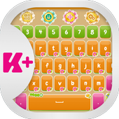 Flowers Keyboard 3.0.55