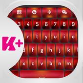 Keyboard for Flex 1.0.2