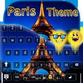 Paris Emoji Keyboard 🗼 1