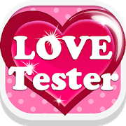 Love Tester 12
