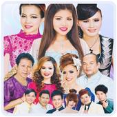 Khmer Karaoke (MV) 3.0