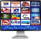 Khan Tv Live Cricket Guide 2.0