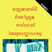 Rice Process 1.0