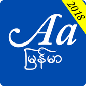 Myanmar Font Style For SAMSUNG