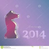 Chinese Chess 2014 1.002