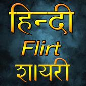 Flirt Hindi Shayari 2.2
