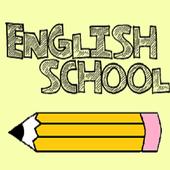 어린이 영어 학교 1.01