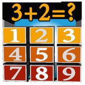 Basic Math learning 1.0
