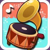 Musicbox 1.0