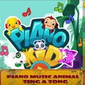 Piano Music Animal Sing a Song 1.0