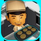 Sweet Cookies Maker 3D cooking 1.0.1