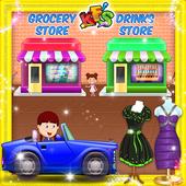 Supermarket Drive thru Shop 1.0