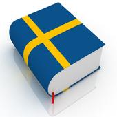 تعلم السودية للمبتدئين taalim swidiaa