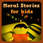 short moral stories for kids ES1.8
