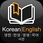 ClearDict Korean English 1.0
