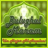 Bulughul Maram Ibn Hajar 2017 2.0