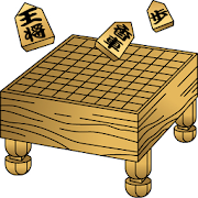 Japanese Chess (Shogi) Board 7.1.0.1