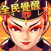 新大掌門-武俠卡牌正版授權 1.38