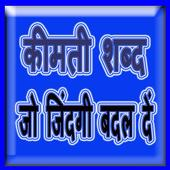 New India Apps Apps